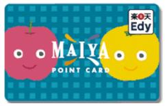 マイヤカード